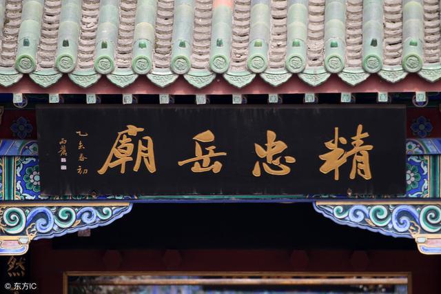 河南的朱仙镇为什么能够与景德镇齐名成为四大名镇之一?