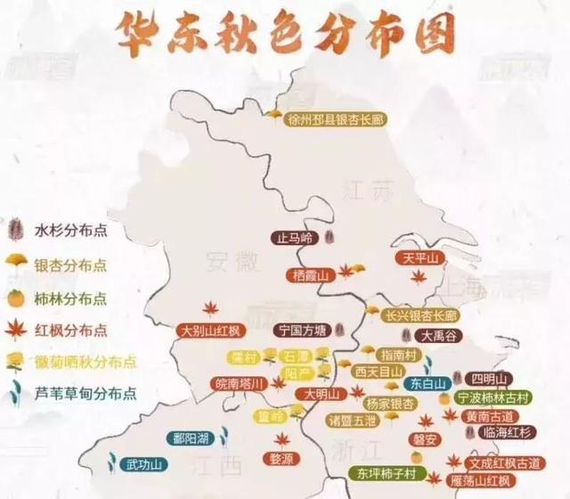 华东秋色美,皖南晒秋旅游风光最不同