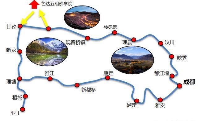 """0幅自驾游旅游地图,精简实用版"""""""