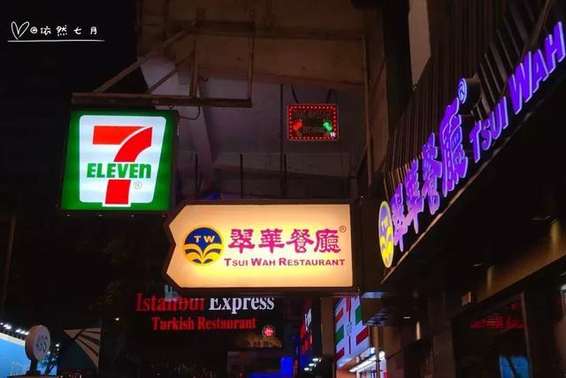 香港美食旅游:周末漫步中环,不做功课也可以吃很好
