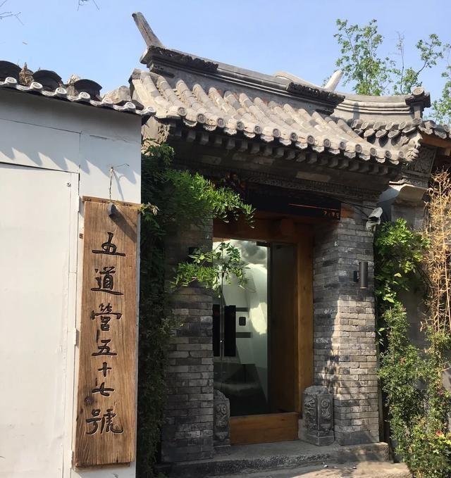 北京五道营胡同攻略 附超全美食吃喝指南