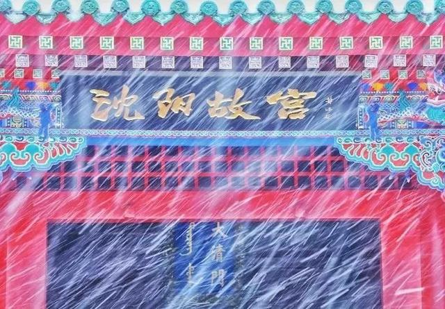 辽宁旅游攻略:冬季的辽宁如此多娇,雪后最美的风景都在这里