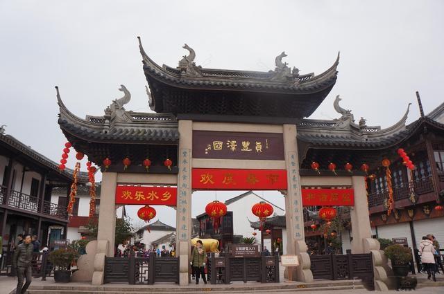 苏州周庄游玩攻略,好一处江南小桥流水人家