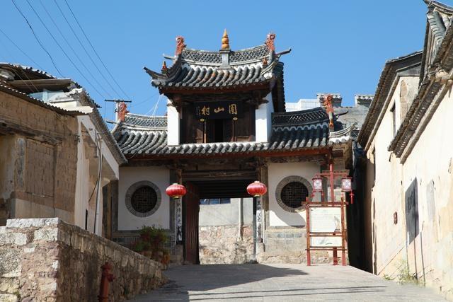 团山村,一个温暖的云南古镇