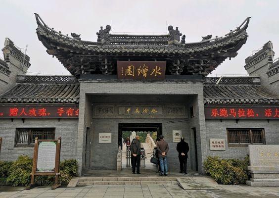 我国一座古老的寺庙定慧禅寺,距今1400历史,建筑极具江南风格
