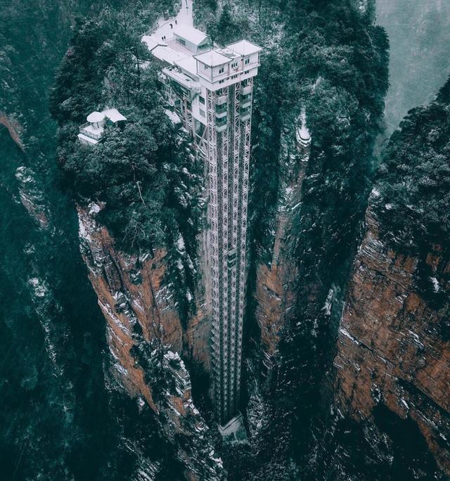 国内也有自带滤镜的景点张家界,阿凡达取景地这是什么神山仙境?