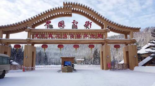 冬季打卡圣地,最美的雪乡吃喝玩乐全攻略!附(东北旅游装备)