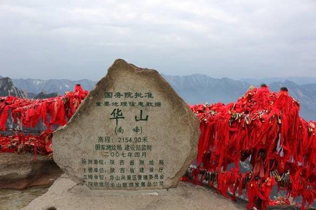 爬过华山五峰的朋友,请讲下攻略和感受