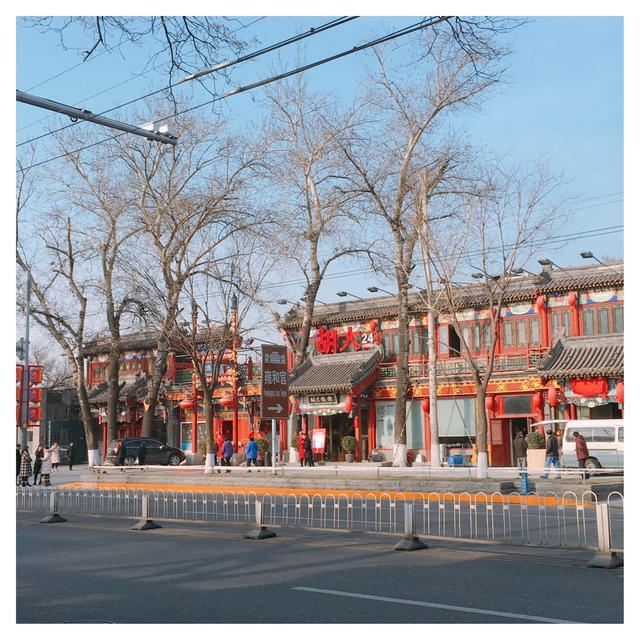 游客舌尖上的北京:3天5种京味儿——除了美食,还有人情