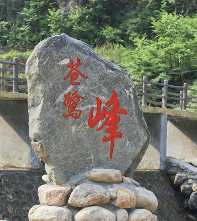 苍鹭峰自然风景区攻略,山涛水秀鸟不引自来