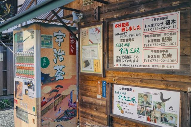 日本旅行攻略|如何自由行玩转日本?快把这些收藏起来