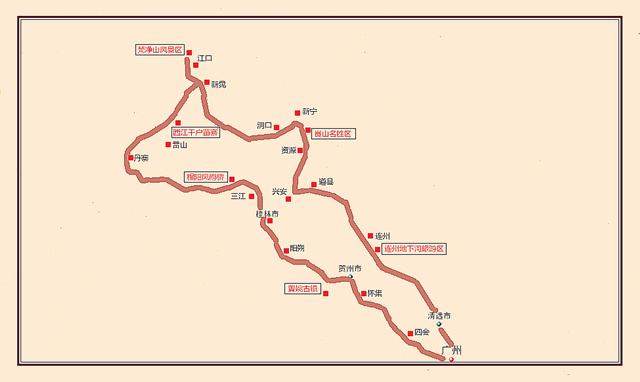 广州自驾游贵州梵净山精选线路(广州自驾游去哪里比较好)